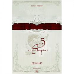Les 5 Supplices - Edition Prestige Lumière