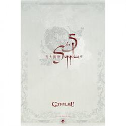 Les 5 Supplices - Edition Classique