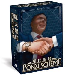 Ponzi Scheme VF