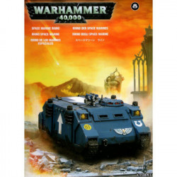W40: Space Marines - Rhino
